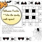3x3 Basic Halloween Math Puzzler  This is a great way to warm up before class. I've used it with grades 4 through 6.  Answers Included  This item i...