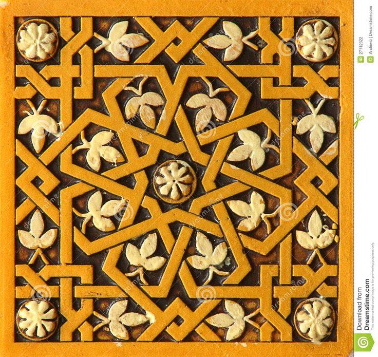 tile Patterns | Yellow tone traditional islamic tile pattern.