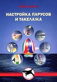 Федерация Крав-мага Украины Федерация Крав-мага Украины