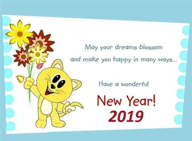 new year s greetings