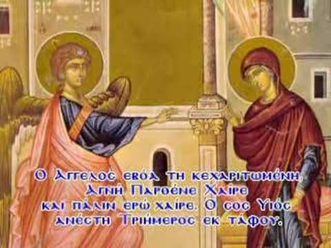▶ Θ Kanon Anastaseos - Greek Orthodox Byzantine Chant - YouTube