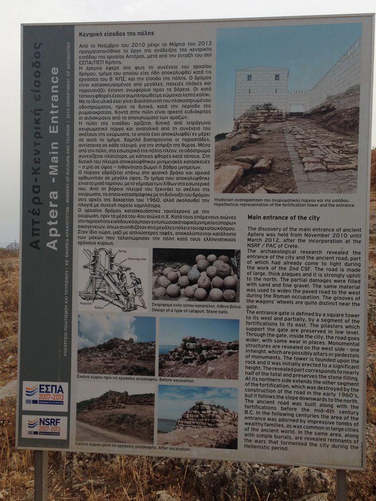 Bienvenue à APTERA, un dès plus beau site archéologique de Crète à 15 minutes des appartements ALMYRIDA SANDS. (almyrida.sands@gmail.com)