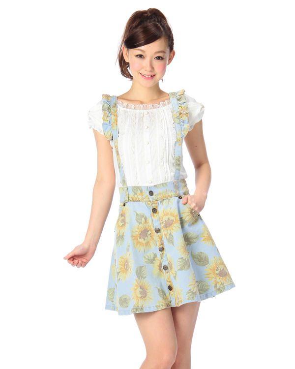 ひまわりフレアスカート スカート   渋谷109で人気のガーリーファッション リズリサ公式通販