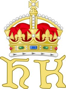 Enrico VIII d'Inghilterra - Wikipedia