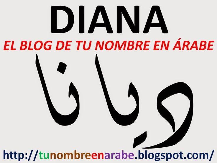Sobre Letras Arabes En Pinterest  Tatuajes &193rabes