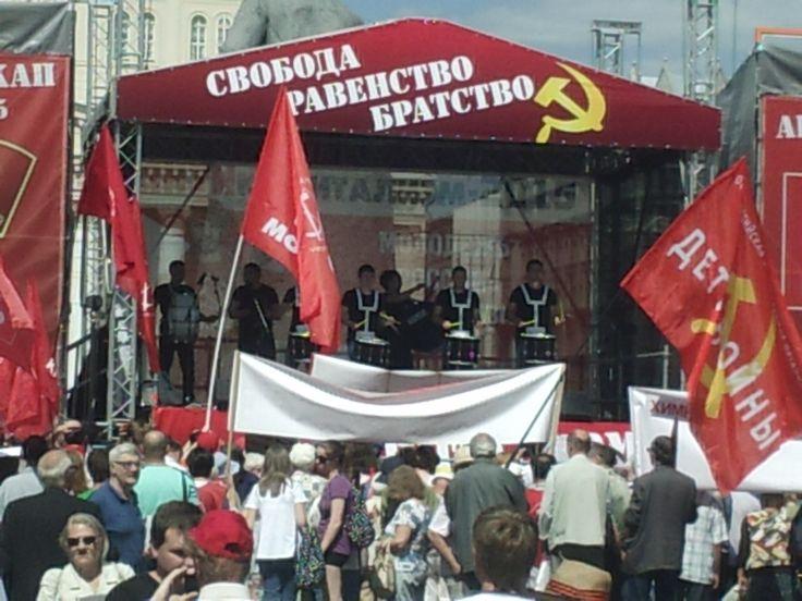 "МПГ ""Октябрь-большевики"" https://octbol.wordpress.com/"