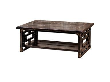 Shop For Uttermost Deron Wooden Coffee Table, And Other Living Room Tables  At Hickory Furniture Mart In Hickory, NC. Plantation Grown Mango Wood, ...