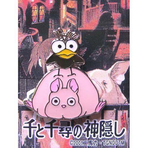 4 left - Pin Badge - Bou nezumi & Haedori - Spirited Away - Ghibli - no production (new)