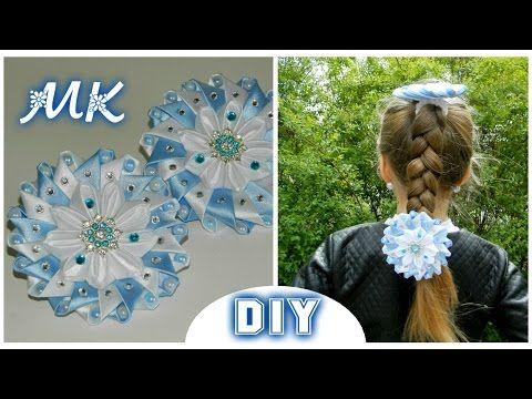DIY: Бантики со стразами на широкой резинке/Bows with rhinestones on a wide elastic band - YouTube