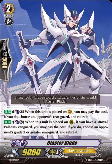 Cardfight! Vanguard - card example