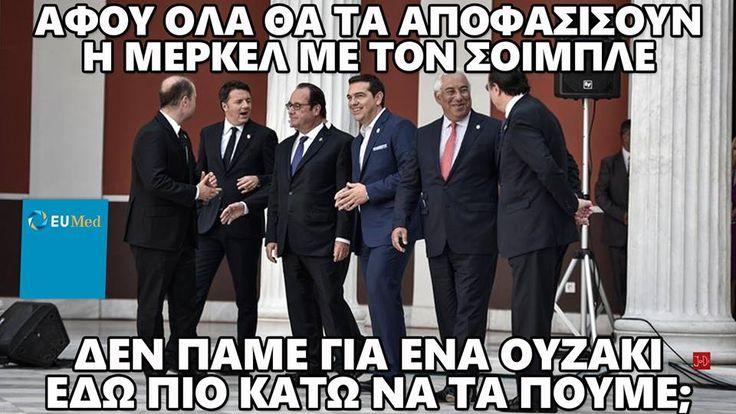 αλεπού του Ολύμπου: Πρόταση φωτιά από τον Τσίπρα στην 1η Ευρωμεσογειακ...
