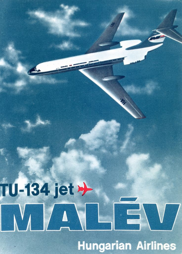 Malev Hungarian Airlines Tupolev Tu-134 postcard