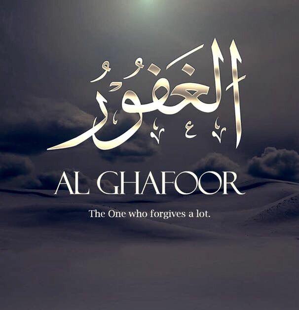 Names Of Allah ❤️ الغفور