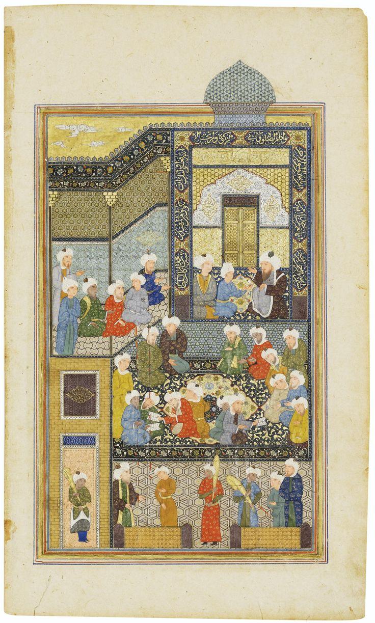 Deux miniatures persanes : Assemblée autour d'un roi dans une mosquée et festin au sein d'un palais, Iran, probablement école de Téhéran, vers 1900 | lot | Sotheby's