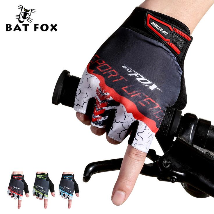 Sports Half Finger Short Bicycle Gloves Mountain Bike Equipment     Tag a friend who would love this!     FREE Shipping Worldwide     Get it here ---> http://liveinstyleshop.com/batfox-sports-men-women-half-finger-short-bicycle-gloves-mountain-bike-equipment-bicicleta-para-ciclismo-sports-cycling-gloves/