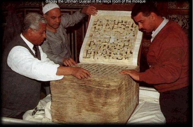 Os manuscritos mais antigos do Alcorão