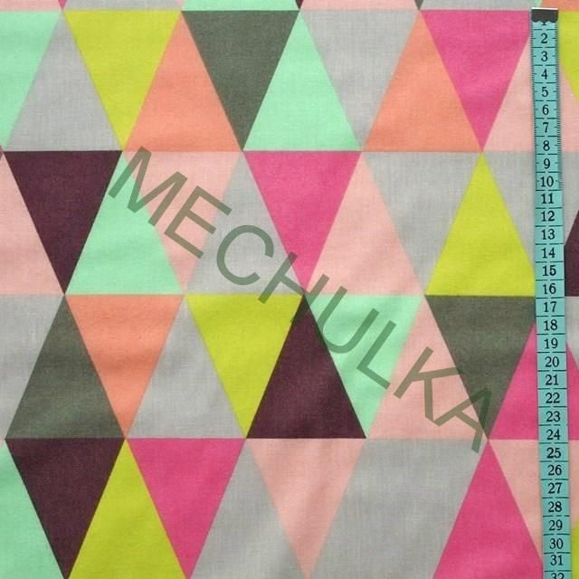 Barevné trojúhelníky - retro látka - 2.JAKOST - dekorační metráž - bavlna