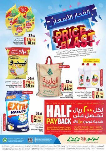 Lulu Price Blast Offer Dammam (16th Nov 2016 to 22nd Nov 2016)