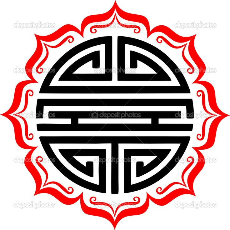 17 Best Embols Images On Pinterest Symbols Good Luck And Chinese