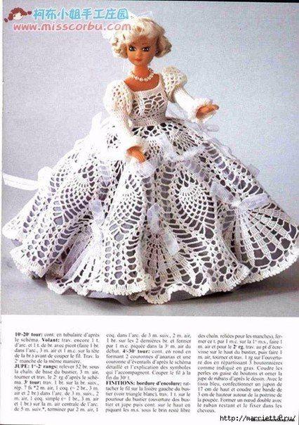 ОНА ЗНАЕТ|| Рукоделие. Вязание.