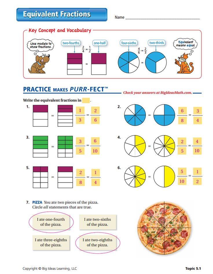 Equivalent fractions worksheets answers