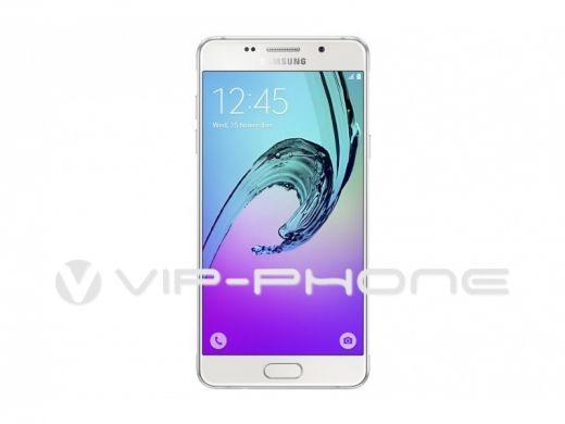 Samsung J510F Galaxy J5 (2016) Dual-Sim LTE Fehér kártyafüggetlen mobiltelefon