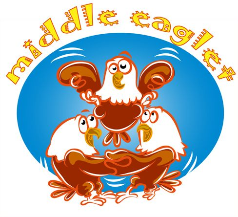 Türkçe çevirili İngilizce hikayeler serimizin üçüncü  kitabı.  Middle eaglet.