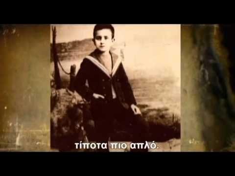 The night Fernanto Pessoa met Konstantinos Kavafi