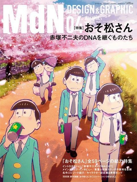 Official Arts