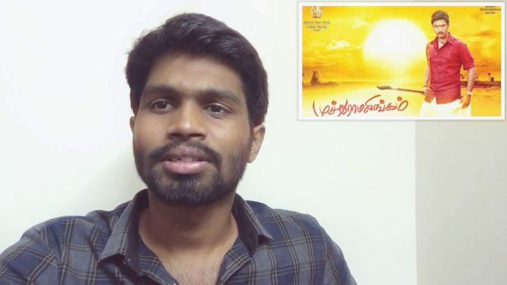 muthuramalingam review   Gautham Karthik   Priya Anand   Napoleon   whynotus by jai source... Check more at http://tamil.swengen.com/muthuramalingam-review-gautham-karthik-priya-anand-napoleon-whynotus-by-jai/