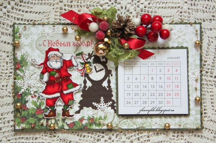 Блог Scrapberry's: Ночь перед Рождеством