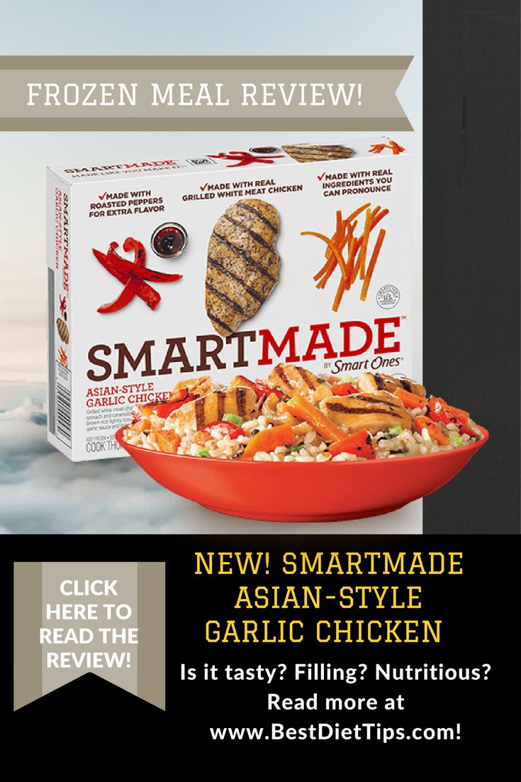 Asian style garlic chicken frozen meal review by