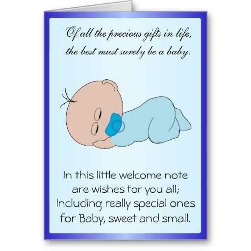 Personalized New Born Baby Boy Card