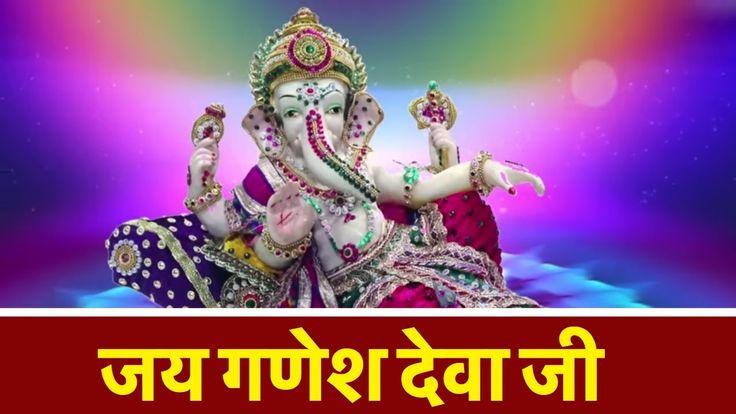 Jai Ganesh Deva Ji · Ganesh Bhajan · Ganesh Mantra · Ganesh Aarti · Late...