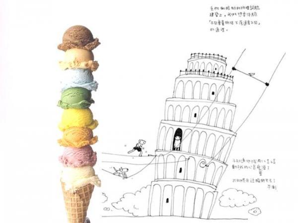 Un final perfecto... gelato italiano!