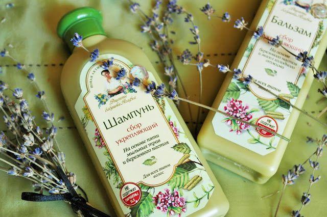 Make-Life-Green: Kosmetyczni Ulubieńcy - Wzmacniający szampon i odżywka z…