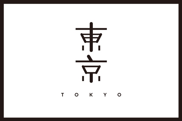 Tokyo Logos This is a self-initiated project to represent an atmosphere of a city, Tokyo. They are based on Japanese character, Hiragana and Kanji.