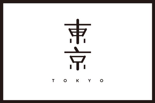 Tokyo Logos - CANCAN - Tomomi Maezawa