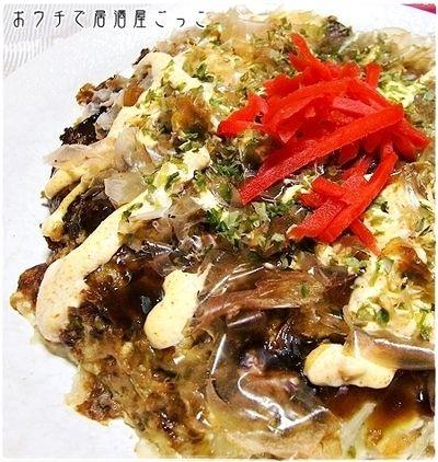 ふわふわ★長芋と豆腐のお好み焼き風~明太マヨソース★ by みみこさん ...