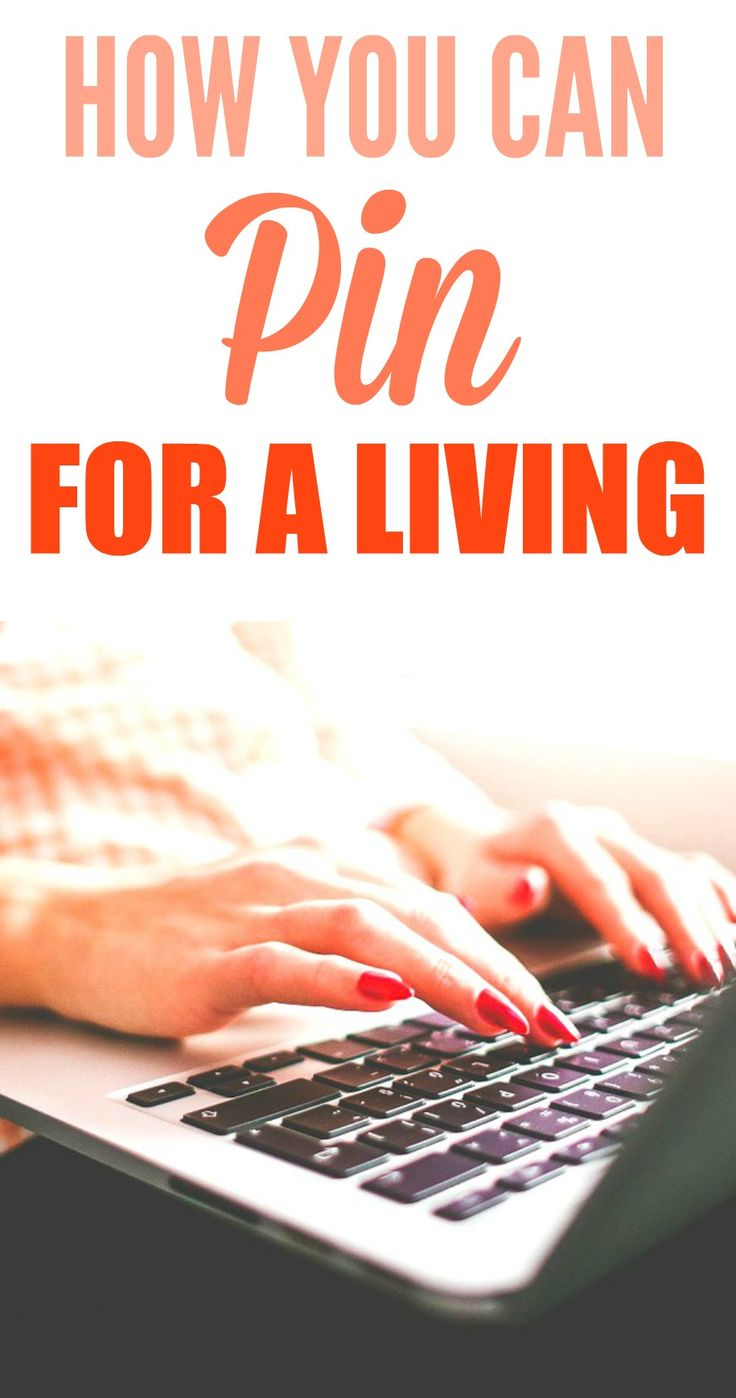 This post on How She Pins for a Living is THE BEST! I'm so glad I found these AMAZING tips! Now I have some crazy cool ways to make money from home! Definitely pinning for later!