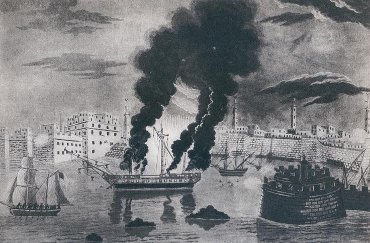 First Barbary War 1801-1805. Burning Photograph by Everett