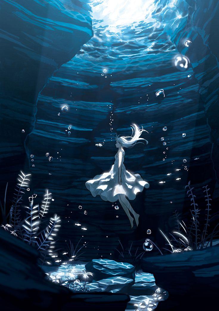 The Art Of Animation, amemura