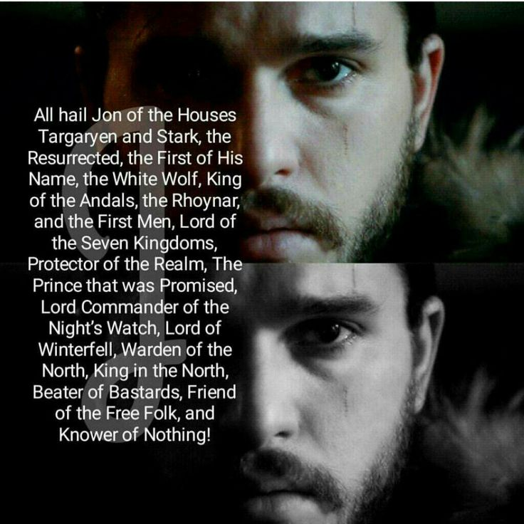 Jon Snow of the House Targaryen
