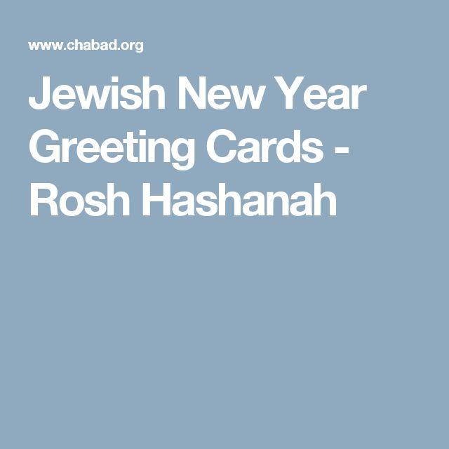 rosh hashanah catering long island
