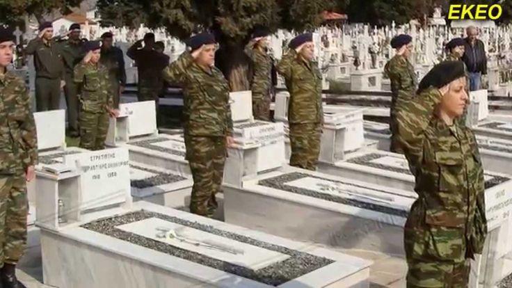 Στρατιωτικά Νεκροταφεία - Στρατιωτικά Κοιμητήρια:  Επίγραμμα στον τάφο Ν...