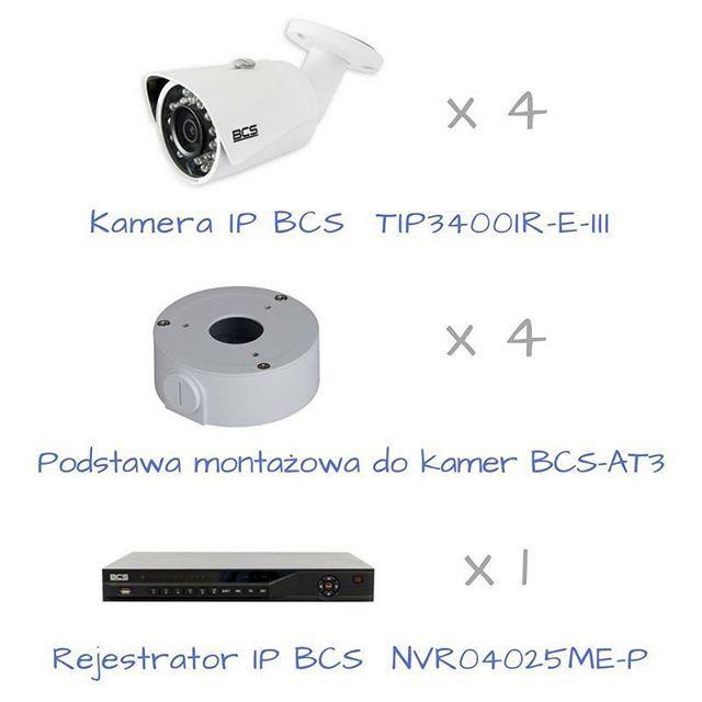 Na blogu firmowym odpowiadamy na pytania Klienta dotyczące urządzeń #BCS. #bispro24  #cctv
