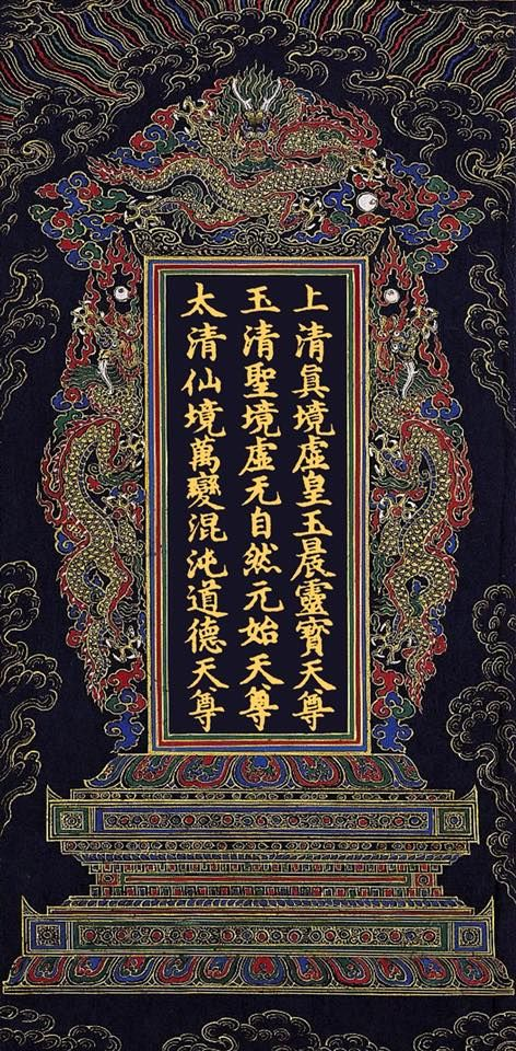 Pin by Aaron on Chinese Calligraphy 帖 Chinese art