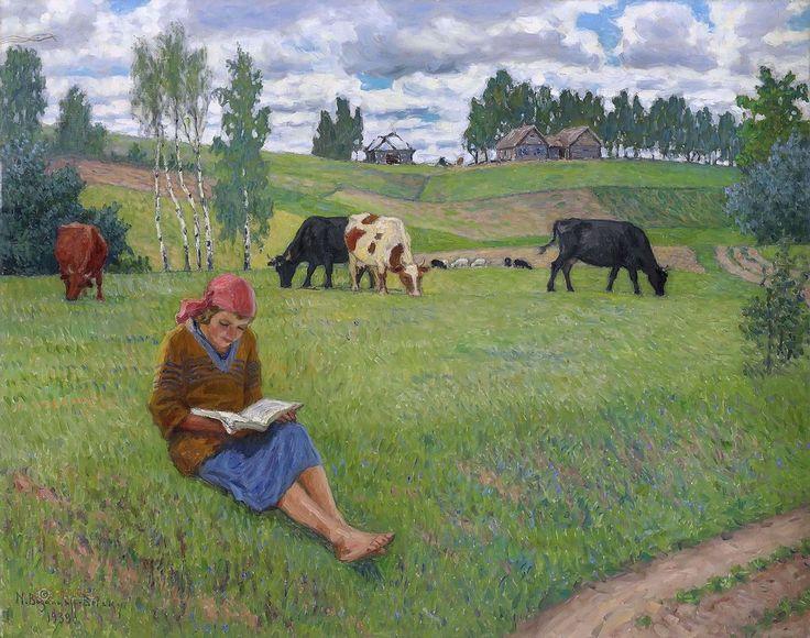 Богданов-Бельский: Девочка, читающая на лугу Частная коллекция1939. 70.6х89
