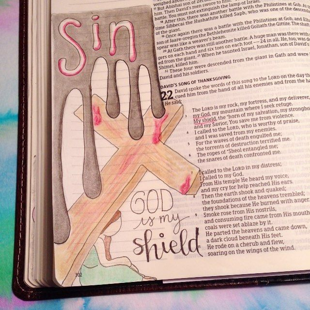 2 Samuel 22:3 The Lord is...my shield...❤️ In one of the breakout sessions, the speaker described a mother losing her own life to protect her son. Christ has done this for each of us. We can trust that He has protected us in the most loving way possible even when life is hard. He is where we can find refuge. ❤️