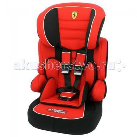 Nania Beline Sp Ferrari  — 5880р. ------------------------------  Детское автомобильное сиденье Nania Beline Sp Ferrari предназначено для детей с 9 месяцев до 12 лет (9-36 кг).  Суперсовременный дизайн, стильная красная обивка и логотип «Феррари» превратят рядовую поездку в увлекательное путешествие. Подголовник регулируется по высоте (6 позиций). «Ушки» подголовника обеспечивают необходимую защиту и не закрывают обзор. Вместительное упругое сиденье делает комфортной любую поездку.  Тканевые…